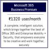 Microsoft-365-Business-Premium